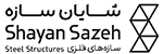Business wide engineering company of Shayan Sazeh